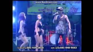 getlinkyoutube.com-Balada บอล วาเลนไทน์
