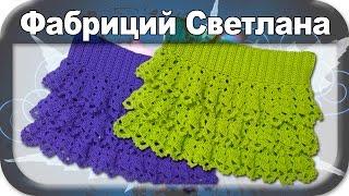 getlinkyoutube.com-☆Юбочка, вязание крючком для начинающих, crochet.