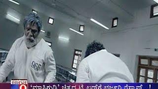Duniya Vijay Mastigudi Trailer Released; Recording Breaking Views
