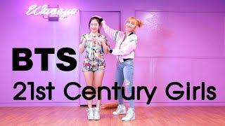 getlinkyoutube.com-BTS(방탄소년단)21st Century Girls(21세기소녀안무)WAVEYA