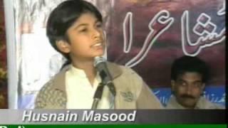 Punjabi Shayari Poems by Youngest Punjabi Poet Ali Hasnain Masaud