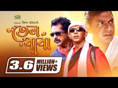 Telbaba | Drama | Chanchal Chowdhury | Faruk Ahmed | Choiti
