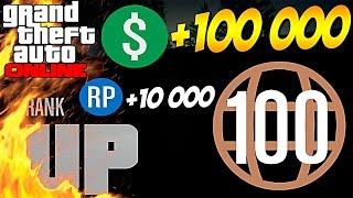 КАК ПОЛУЧИТЬ - 100 000 $$$ + 10 000 RP ??? GTA V ONLINE - PC #210