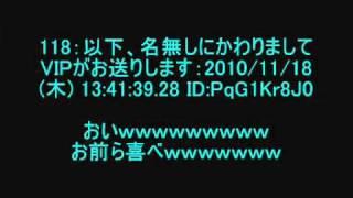 getlinkyoutube.com-【速報】キュウリがま●こから出てこなくなった【2ch】