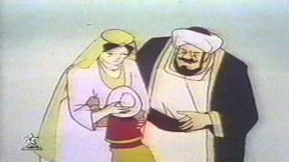 getlinkyoutube.com-الحلقة الاخيرة  من كرتون  مغامرات سندباد