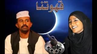 getlinkyoutube.com-رد شعراء السودان علي الفاجره فجر السعيد