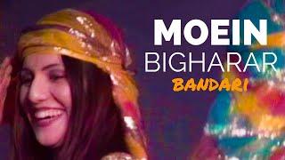getlinkyoutube.com-Moein - Bigharar (Bandari) | معین - بیقرار