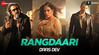 Rangdaari | Daas Dev | Rahul Bhat, Richa Chadha & Aditi Rao Hydari | Arko | Navraj Hans