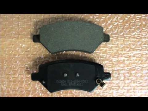 Передние тормозные колодки CHERY A13-3501080