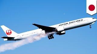 getlinkyoutube.com-日航機 エンジントラブルで羽田に緊急着陸