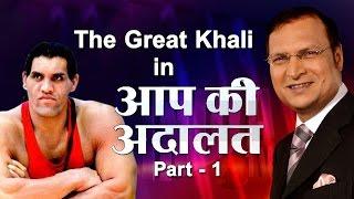 getlinkyoutube.com-The Great Khali In Aap Ki Adalat (Part 1) - India TV