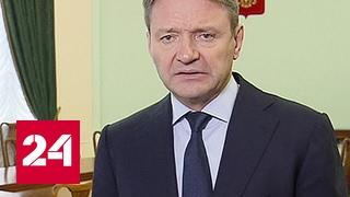 Александр Ткачев: мы пока только врываемся на китайский рынок продовольствия