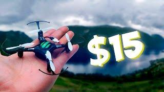 getlinkyoutube.com-БЕШЕННЫЙ! Квадрокоптер Eachine H8 mini. Бюджетный Квадрокоптер