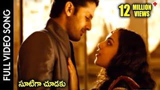 Ishq Movie || Sutiga Choodaku Video Song || Nitin & Nithya Menon ||  Shalimarcinema width=