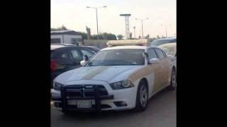 getlinkyoutube.com-سيارات الشرطة السعودية الجديدة 2015