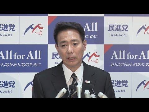 民進前原氏、30日にも辞任 党存続、希望合流は失敗
