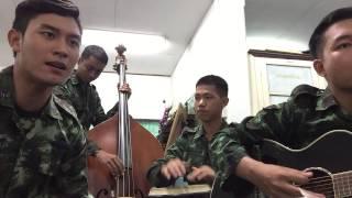 getlinkyoutube.com-เพลง ตัดพ้อ by ทหารดุริยางค์ราชบุรี