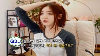 getlinkyoutube.com-박가린님♥ 우리오빠 거기를 실수로 찼어요.. 님들 허리 왜 두들겨요?