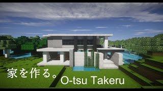 [マインクラフト]家をつくる。O-TSU TAKERU Part1