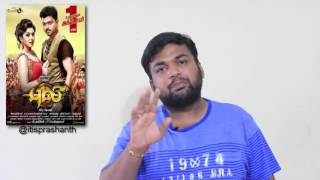 Puli review by prashanth