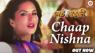 Chaap Nishna↔Full Video↔Shrestha Bangali ↔Riju, Sunny Leone, Dev Negi📹HD width=