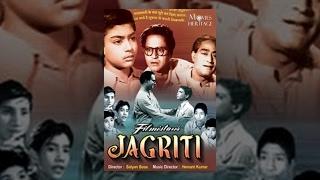 getlinkyoutube.com-Jagriti (1954) Full Movie - Super Hit Old Bollywood Hindi Movie | Movies Heritage