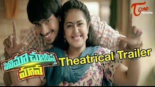 getlinkyoutube.com-Cinema Choopistha Mava Movie || Theatrical Trailer || Raj Tarun || Avika Gor