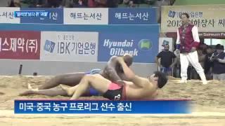 getlinkyoutube.com-2m 33cm '미국 최홍만' 떴다...골리앗 보다 큰 모래판 '괴물'_131114_채널A NEWS