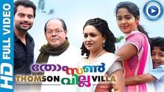 getlinkyoutube.com-Malayalam Full Movie 2014 New Releases | Thomson Villa | Full Movie Full HD
