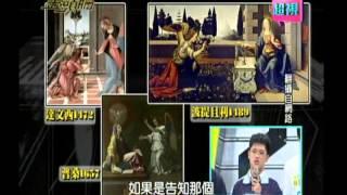 getlinkyoutube.com-0903 超視《金頭腦》高中名校對抗賽 part 2/5 第二戰