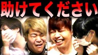 getlinkyoutube.com-最俺全員ボロボロ事件!『 助けてください 』
