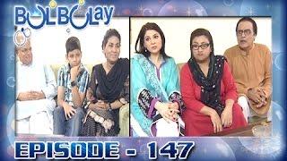 Bulbulay Ep 147 - ARY Digital Drama