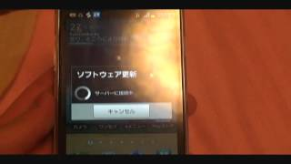 getlinkyoutube.com-【Android4.0】Samsung GALAXY S2 SC-02Cアップデートレビュー