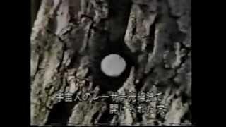 getlinkyoutube.com-矢追純一が検証するスイス人UFOコンタクティー ビリー・マイヤーのUFO写真と8ミリフィルム。1980年