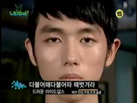 마이스타 (My Star) Ep.1 ft. Big Bang, Brian Joo, 2PM and 2AM