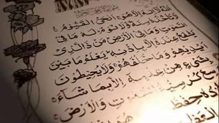 getlinkyoutube.com-Рукъя ( аяты Корана ) шейх Идрис Абкар