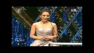 จั๊กจั่น อคัมย์สิริ ประกาศรางวัล นาฏราช ครั้งที่ 5