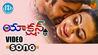 getlinkyoutube.com-Oo Lala Oo Lala Video Song - Action 3D Movie | Allari Naresh | Sneha Ullal | Raju Sundaram