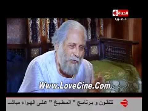 حلقات مسلسل شيخ العرب همام من اسلام همام  Hqdefault