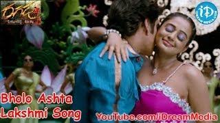 Ragada Movie Songs - Bholo Ashta Lakshmi Song - Nagarjuna - Anushka Shetty - Priyamani