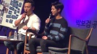getlinkyoutube.com-20160116 박보검 팬미팅 (목동에박보검)