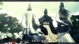 getlinkyoutube.com-[Vietsub]Thốn Tâm Khả Giám-寸心可鉴 | Tần Thời Minh Nguyệt
