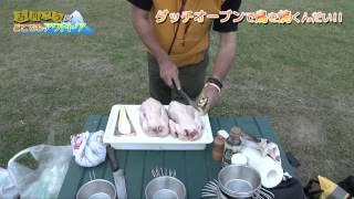 【プロが教える】鶏丸ごと1羽!! レシピ その①