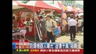 getlinkyoutube.com-松機園遊會!空姐熱舞 司儀「風大走光」