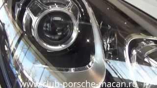 Porsche Macan - Адаптивный круиз контроль, оптика