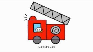 getlinkyoutube.com-Little gitta drawing song「Fire truck」