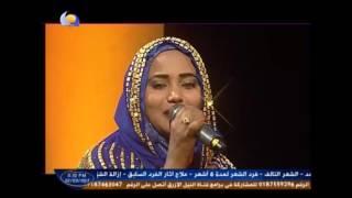 يوم الأم - نبع الحنان - قناة النيل الأزرق
