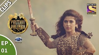 Prithvi Vallabh | Ep 01 | The Battle Begins | 20th January, 2018 width=
