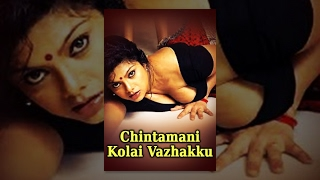 Chintamani Kolai Vazhakku - Erotic Tamil Movie