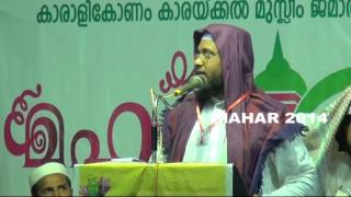 getlinkyoutube.com-തളരാത്ത മനസ്സ് │ noushad baqavi 2016 new speech│Islamic Speech in Malayalam
